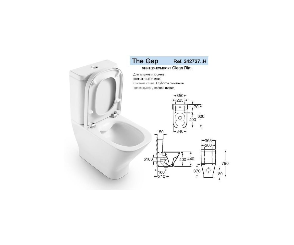 Roca The Gap Rimless Compact Wc Toilet Bowl With Soft Close Seat