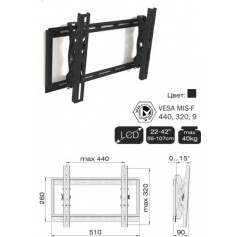 TV mounts and accessories